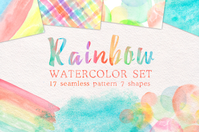 Rainbow watercolor seamless pattern