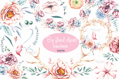 Wedding creator watercolor clipart