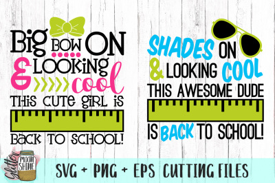 Looking Cool Back To School Bundle SVG PNG DXF EPS Cutting Files