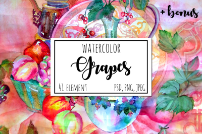 Watercolor grape set + Bonus 4 BG.