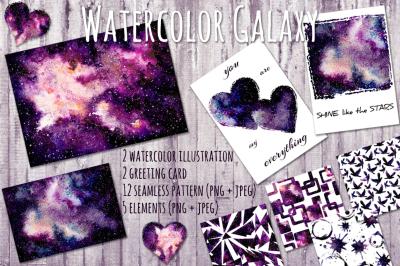 Watercolor Nebula Set