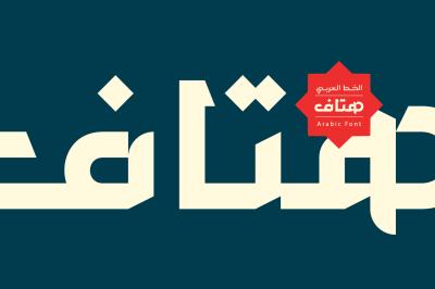 Hetaf, Arabic Typeface