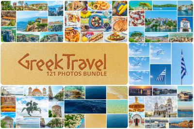 Greek Travel Photo Bundle