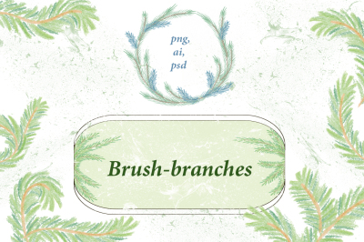 Cristmas tree branches