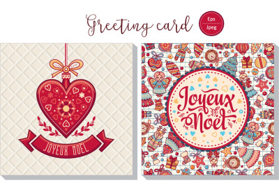 Joyeux Noel. Christmas card. French Merry Xmas. Winter background. France. Holiday ornament.