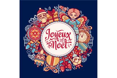 Joyeux Noel. French Christmas card. Merry Xmas. France. Holiday ornament. Christmas logo.