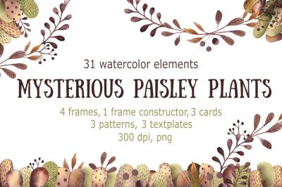 Mysterious Paisley Plants - Watercolor Clip Art Set