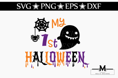 My 1st Halloween SVG