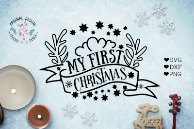 My First Christmas Cut File & Printable