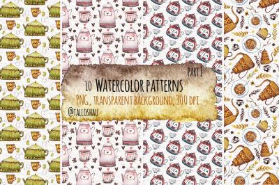 Watercolor patterns part 1