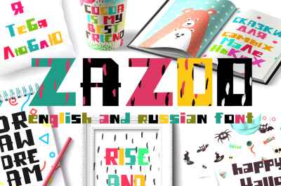 Zazoo - English and Russian font