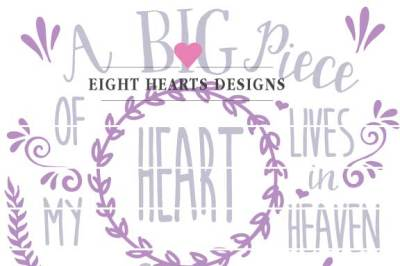 A Big Piece of my Heart Design