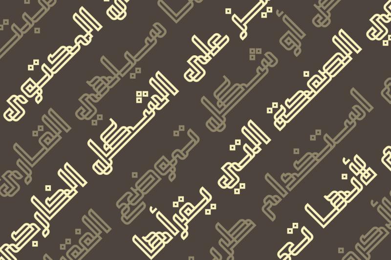 tashabok-arabic-font