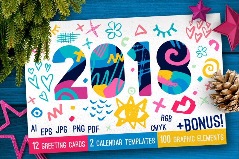 2018-new-year-christmas-white-bundle