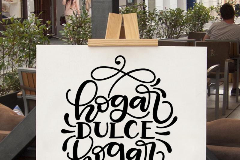 Hogar Dulce Hogar Svg Pdf Dxf Hand Drawn Lettered Cut File