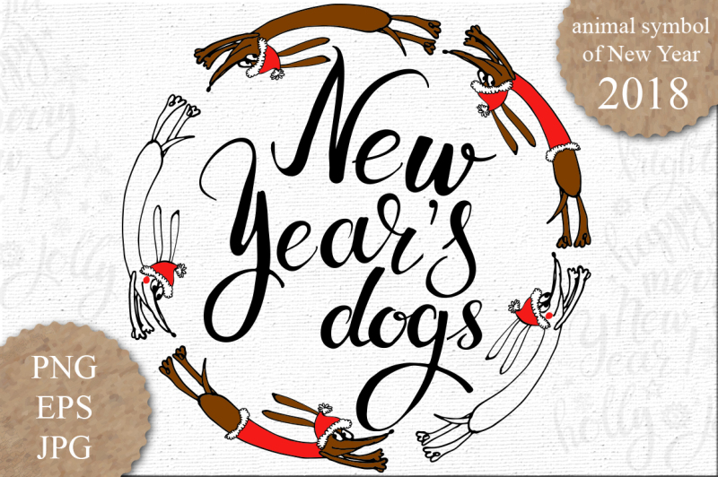 new-year-s-dogs