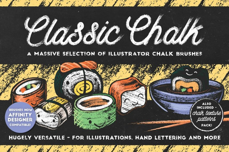 classic-chalk-brushes-patterns