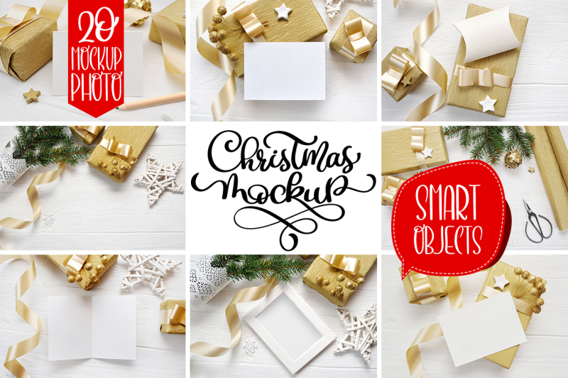 Free Christmas background mock ups with smart object (PSD Mockups)
