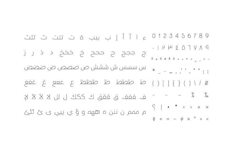 taleeq-arabic-typeface