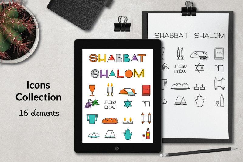 shabbat-shalom-collection