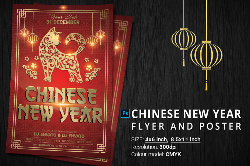 chinese-new-year-party-flyer-poster