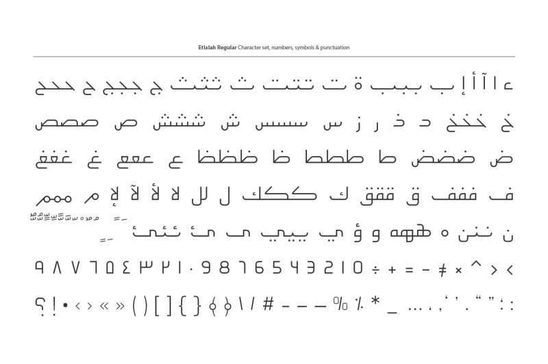 etlalah-arabic-typeface