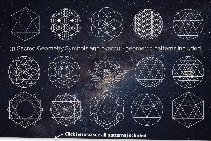 sacred-geometry-mandala-creator-addon