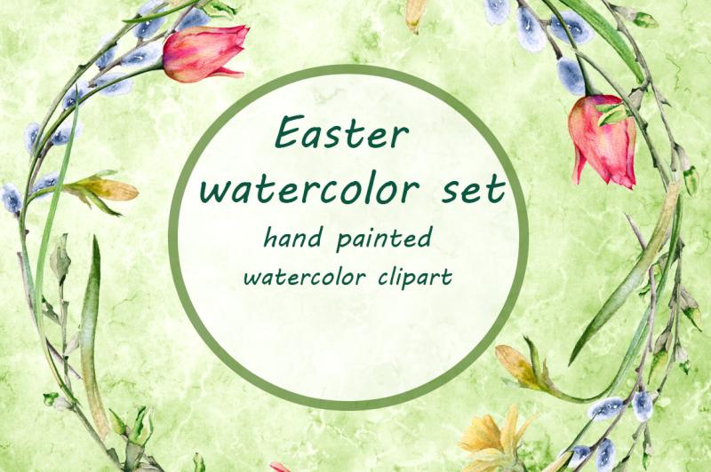 easter-watercolor-set