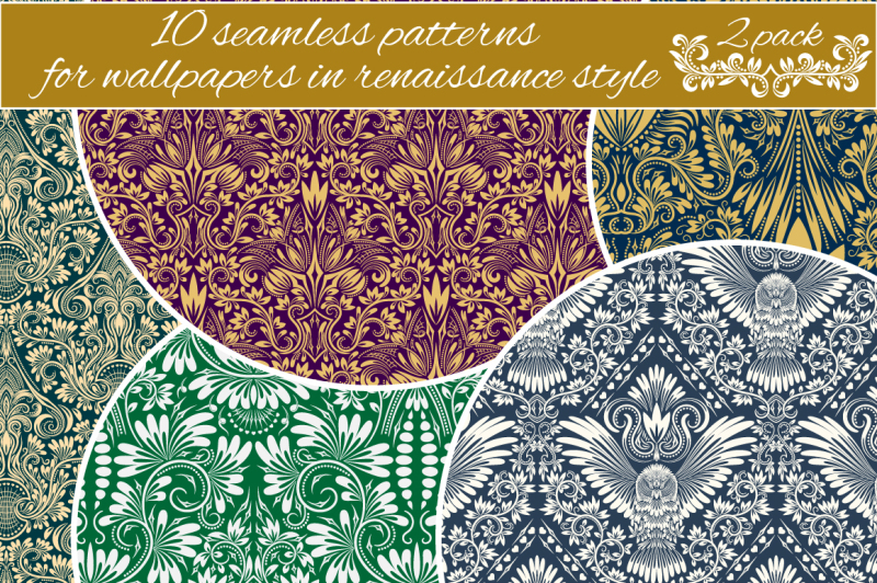renaissance-seamless-patterns-pack-2