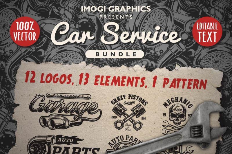 car-service-bundle-discount-inside