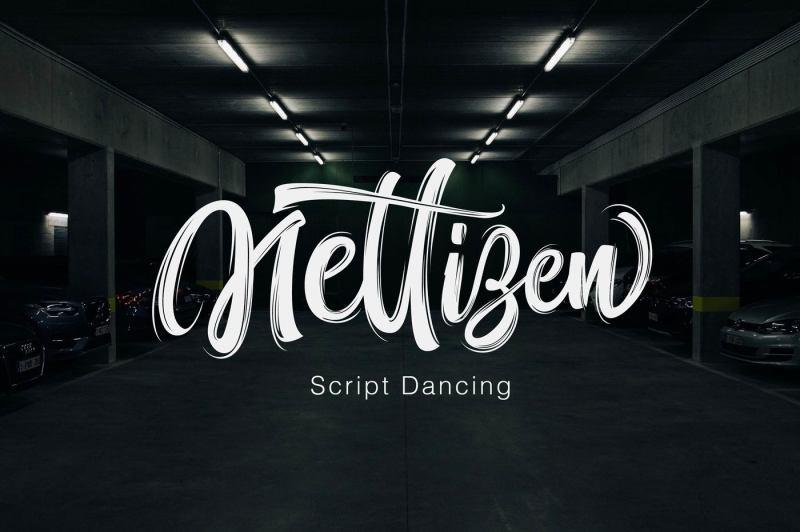 nettizen-script-dancing