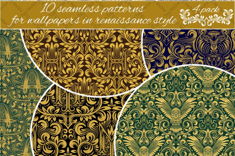 renaissance-seamless-patterns-pack-4