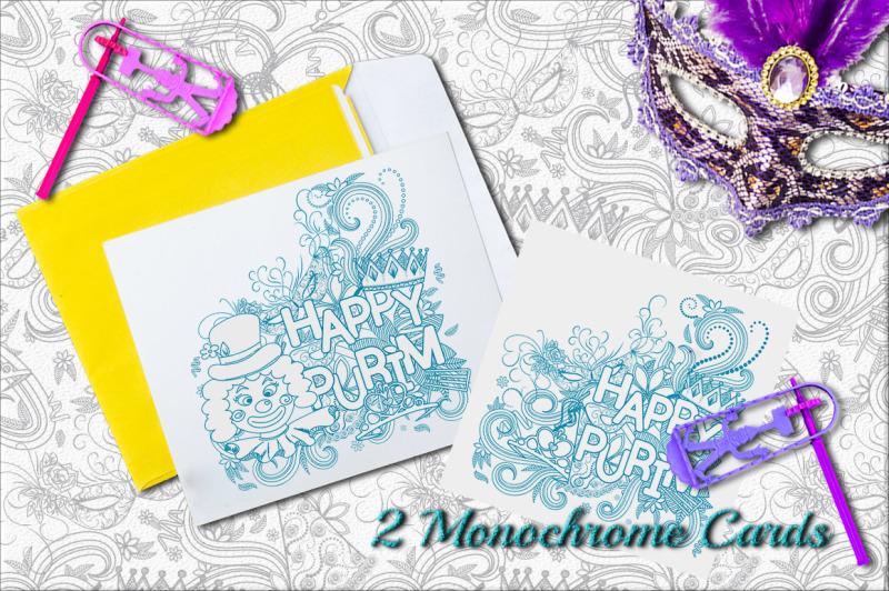 happy-purim-vector-cards