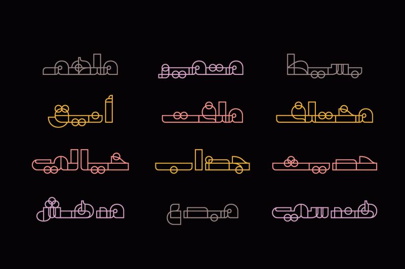 tajreed-arabic-color-font