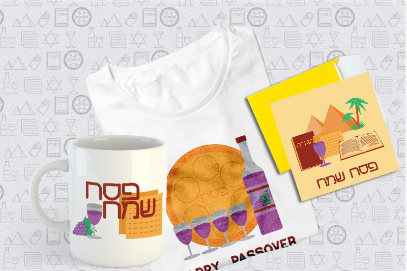 passover-collection