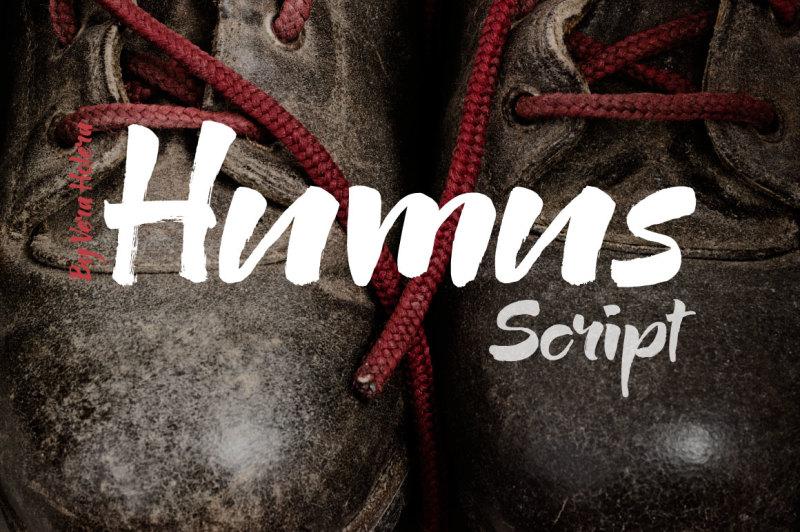 humus-script