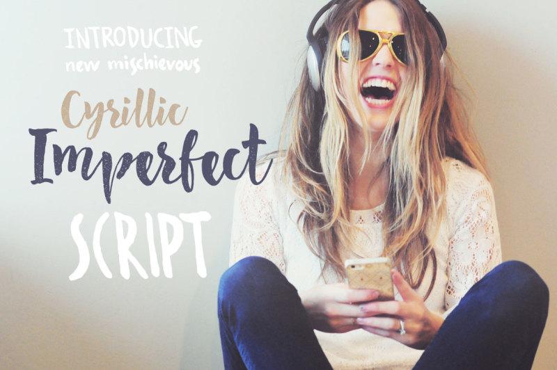 imperfect-cyrillic-and-latin-script