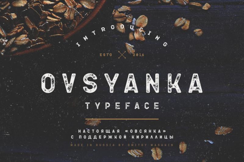 ovsyanka-typeface