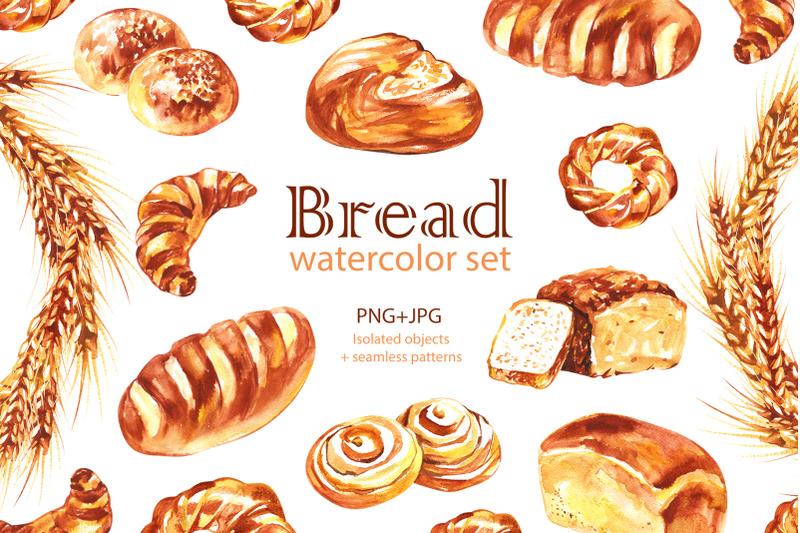 watercolor-bread-cliparts