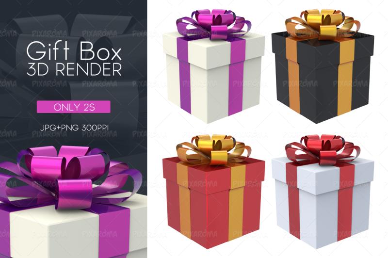 gift-box-3d