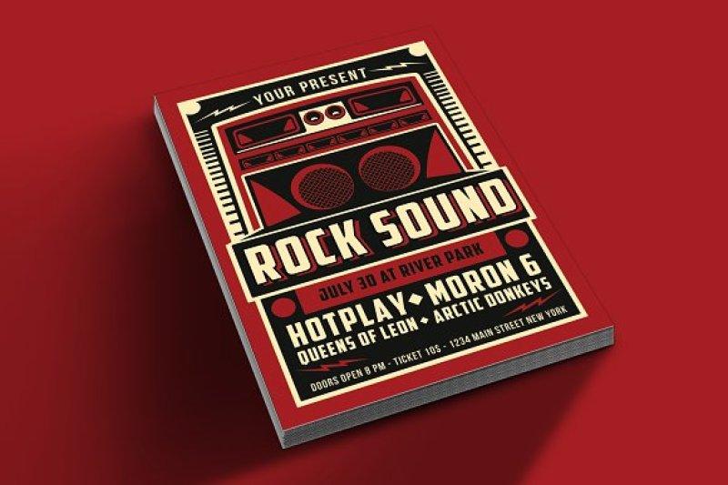 indie-rock-sound-vintage-style