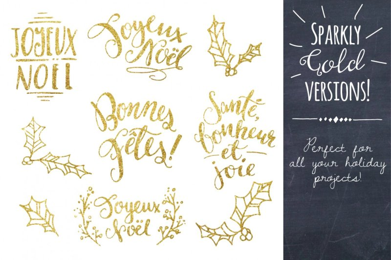 french-christmas-overlays