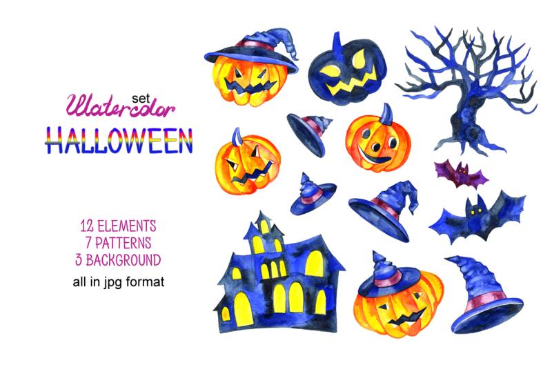 watercolor-halloween