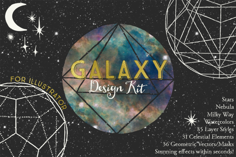galaxy-design-kit-for-illustrator