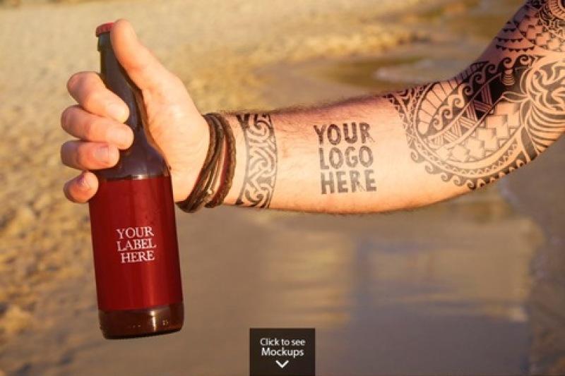 Download Amber Pet Beer Bottle Mockup Yellow Images