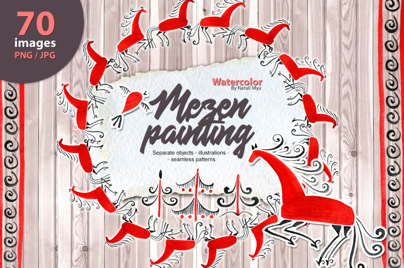 mezen-painting-set