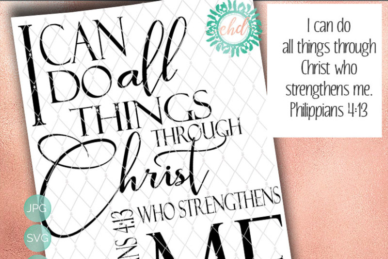 i-can-do-all-things-through-christ