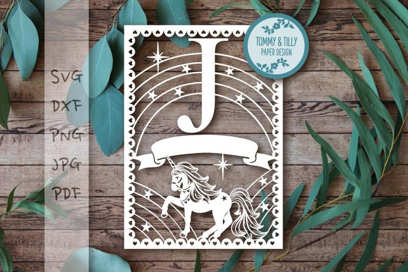 j-unicorn-letter-svg-dxf-png-pdf-jpg