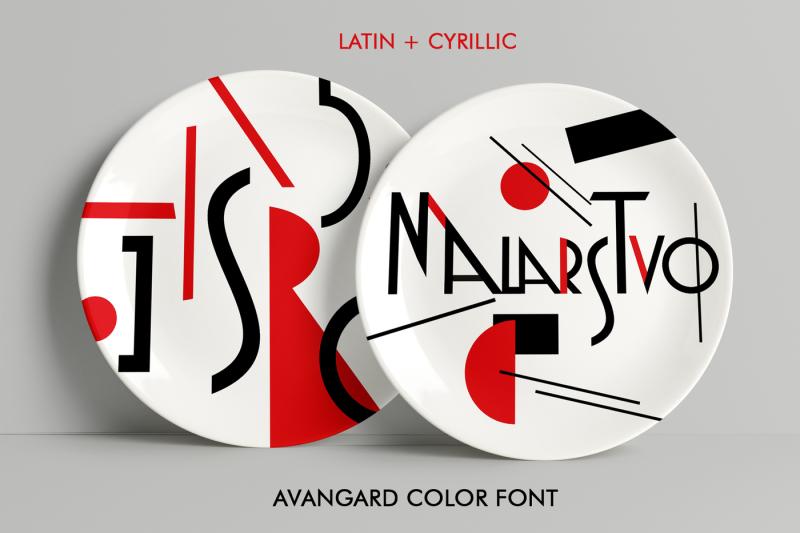 malarstvo-avangard-color-font