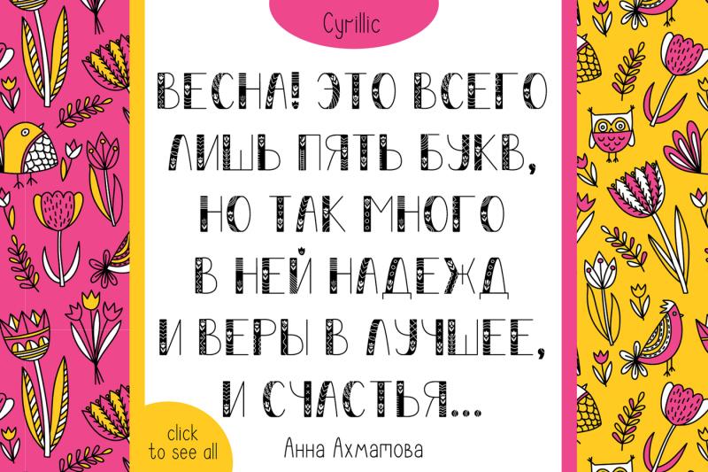 tulip-font-clipart